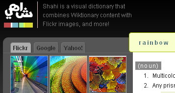 Updates to the image panel in Shahi